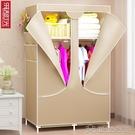衣櫃 單人衣櫃簡易布衣櫃收納簡約現代經濟型布藝小號宿舍成人組裝衣櫃【快速出貨】