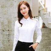 2019新款秋長袖白色襯衫女士韓版氣質職業工作服寬鬆短袖襯衣正裝 米娜小鋪