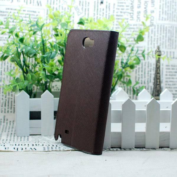 note 2 免運 韓國 Galaxy Note2 N7100皮套 商務十字紋手機皮套 保護套