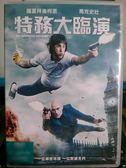 影音專賣店-J07-019-正版DVD【特務大臨演】-薩夏拜倫科恩*馬克史壯