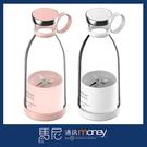G-Plus 鮮果G-底蓋(FM001)/兩色/方便攜帶/可水洗/專用底座/專用底蓋/隨身果汁機【馬尼通訊】