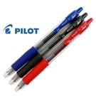 PILOT G2 自動鋼珠筆 0.5mm /一支入(定45) 百樂 G-2 中性筆 BL-G2-5 可換芯