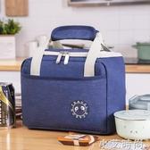 飯盒手提包保溫袋鋁箔加厚大號大容量便當袋手提包可愛帶飯的袋子【小艾新品】