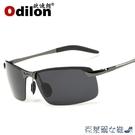 新款男士墨鏡太陽鏡潮人開車專用偏光太陽眼鏡司機駕駛鏡黑3043 快速出貨