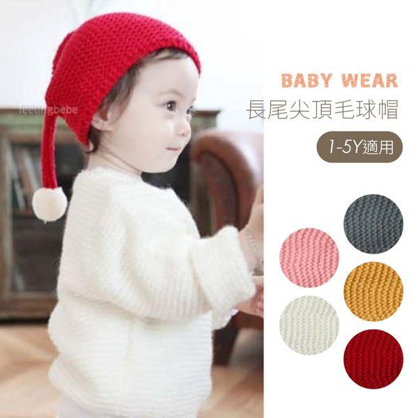可愛捶捶毛球冬帽