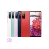 【Samsung】Galaxy S20 FE (6G/128G) 6.5吋四鏡頭智慧手機-贈四角強化空壓殼+韓版收納包+指環支架+奈米抗