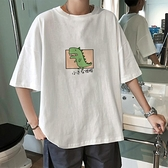【2件裝】大碼加大短袖t恤新款衣服夏季潮流半袖五分體恤男【大碼百分百】