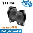 【麥士音響】FOCAL SIB EVO系列 Dolby Atmos 2.0