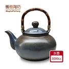 陶鍋-楓樹陶坊能量陶瓷3000cc燒水壺...