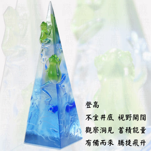 居家開運水晶琉璃-登高-附精美包裝◆附古法制作珍藏保證卡◆免運費送到家