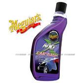 【愛車族購物網】美克拉meguiar's NXT新世代超級洗車精