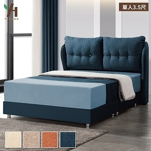 【伊本家居】里昂 涼感布床組兩件 單人加大3.5尺(床頭片+床底)土耳其藍58