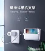 手機充電墻壁支架固定創意粘貼式壁掛支架ipad平板電腦通用免打孔家用簡易床頭   交換禮物