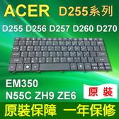 ACER 宏碁 D255 系列 筆電 鍵盤 Aspire One D255 D255E D257 D260 D270 D256 EM350 N55C ZH9 ZE6