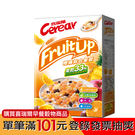 【喜瑞爾】Fruit up橙橘綜合果麥320g