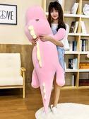 可愛恐龍毛絨玩具抱枕玩偶大號公仔布娃娃
