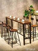 美式鐵藝實木吧台桌椅奶茶店靠牆家用長條酒吧桌方形高腳桌椅組合ATF 探索先鋒