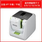 EPSON LW-1000P 產業專用高...
