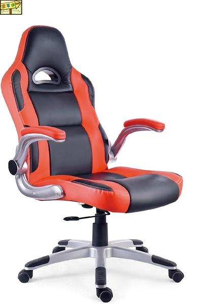 [ 家事達 ] OA-634-3  電競科技辦公椅-黑紅皮 /懸背/烤銀腳  特價