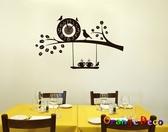 壁貼【橘果設計】咖啡樹枝 靜音壁貼時鐘 不傷牆設計 牆貼 壁紙裝潢