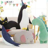 藍白玩偶恐龍動物抱枕長條枕寶寶睡覺公仔毛絨玩具象可愛懶人禮物【櫻花本鋪】