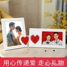 相框創意相框擺臺心形簡約六67寸愛心照片結婚登記照帶打印相片訂 多色小屋