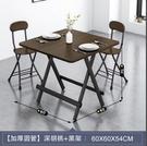 餐桌 可折疊桌子簡約餐桌家用小戶型便攜長方形出租房簡易方桌吃飯桌子TW【快速出貨八折鉅惠】