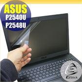 【Ezstick】ASUS P2540 P2548 專用 靜電式筆電LCD液晶螢幕貼 (可選鏡面或霧面)