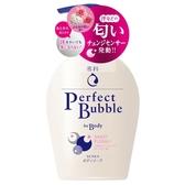 超微米完美泡泡沐浴乳500ml(甜蜜花果香)