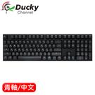 Ducky 創傑 ONE2 Phantom 魅影黑 100%電競鍵盤 青軸中文