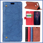 OPPO AX5s R17 R17 Pro 銅釦復古皮套 手機皮套 插卡 支架 掀蓋殼 磁扣 保護套 皮套