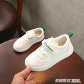兒童小白鞋童鞋學生鞋運動鞋男童鞋夏季新款女童鞋小童休閒鞋  英賽爾3c