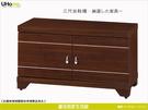 鞋櫃[UHO] IF12-33-945 優質多功能 三尺坐鞋櫃 免運費/下單前請先詢問是否有貨