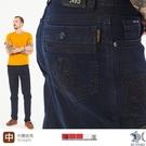 【NST Jeans】字母刺青 原色水洗牛仔褲-中腰直筒 395(66686) 台灣製