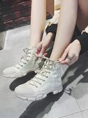 馬丁靴女新款秋季英倫風厚底機車靴學生復古韓版百搭ins短靴     韓小姐