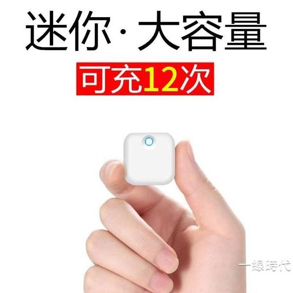 YM-20000M充電寶超薄大容量蘋果沖手機oppo華為vivo通用WY【全館免運】
