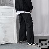 工裝褲男口袋直筒九分褲寬鬆休閒松緊寬褲【左岸男裝】