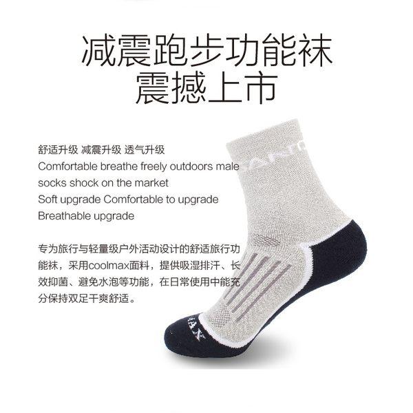 又敗家Santo加厚減震襪杜邦Coolmax萊卡慢跑襪馬拉松襪排汗襪吸濕襪透氣快乾襪跑步襪運動襪登山襪