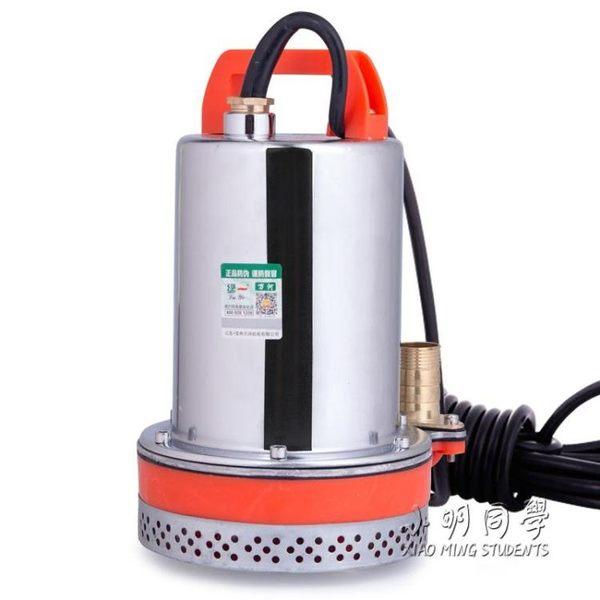 12V直流潛水泵抽水機 電瓶抽水泵 NMS 小明同學