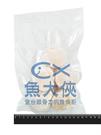 1D3A【魚大俠】BC046日本生食級干...
