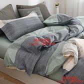 床上四件套夏季床單被套單人宿舍被單床品被罩春夏【時尚好家風】