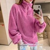 連帽t 羊羔毛衛衣女士加絨加厚2020年秋冬新款拉鏈立領外套潮 3601 17 麥琪精品屋