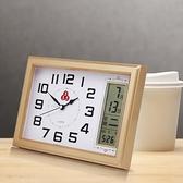 三五牌擺鐘桌面擺台式鐘表座鐘客廳小時鐘擺件靜音簡約鬧鐘萬年歷 夢幻小鎮