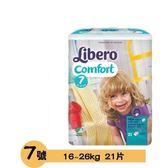 麗貝樂 Libero 嬰兒紙尿褲XXXL 7號-21片X8包 3675元