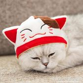 寵物頭飾  招財貓咪頭套帽子可愛狗狗泰迪寵物貓貓加菲貓裝 宜室家居