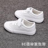 兒童小白鞋學校規定全白鞋童鞋白色兒童板鞋全白男童女童運動鞋小白鞋 LH4937【3C環球數位館】