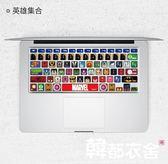 筆電行李箱貼紙-鍵盤膜蘋果電腦鍵盤保護膜鍵盤貼紙-韓都衣舍