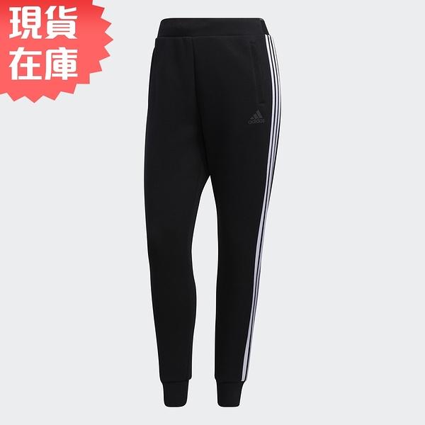 【現貨】Adidas MUST HAVES DK 女裝 長褲 慢跑 休閒 三條線 拉鍊口袋 棉質 黑【運動世界】GM1445