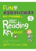 FUN學美國各學科初級課本:新生入門英語閱讀 3【二版】(菊8K   1MP3