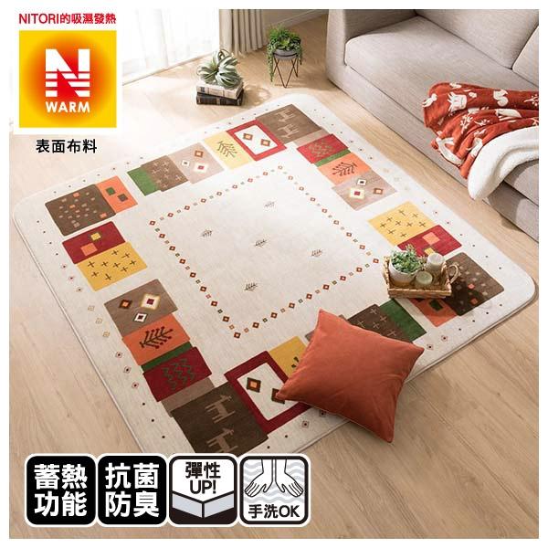 吸濕發熱地毯
